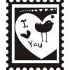 Марка-2 (день Св. Валентина)