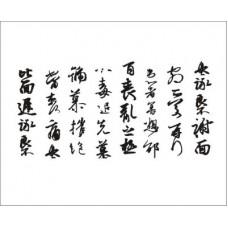 Иероглифы - штамп для фона