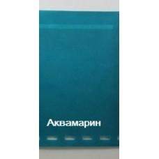 Калька SPECTRAL аквамарин, плотность 100г/м, 30*30см