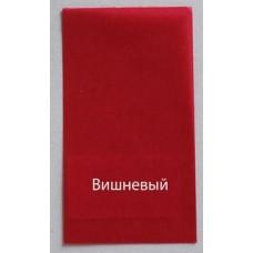 Калька SPECTRAL вишневый, плотность 100г/м, 30*30см