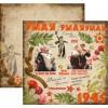 Бумага Победа (Vintage Design).размер 20*20