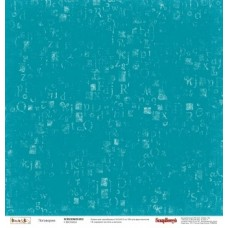Бумага для скрапбукинга 30,5х30,5 см 180 гр/м двусторон Басик Поговорим