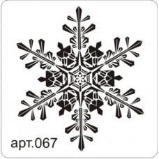 Снежинка-1